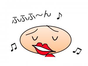 口でフレーズを歌う